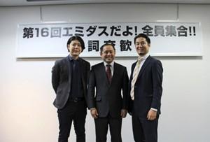 日本クラウドキャピタル(東京・品川)とマクアケ(東京・渋谷)の業務提携が、 日経新聞に掲載されました