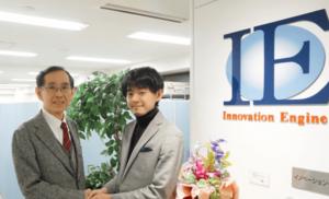 日本クラウドキャピタル、イノベーション・エンジン株式会社(IE)と スタートアップ企業の成長支援の促進に向け業務提携