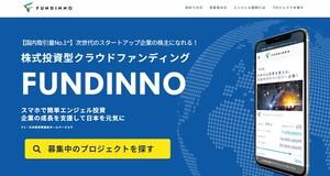 日本初株式投資型クラウドファンディング「FUNDINNO」 2020年4月は登録ユーザー数が設立以来最高!