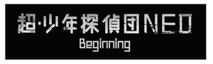 投資型クラウドファンディング「Sony Bank GATE 」新規ファンド募集のお知らせ