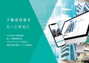 1万円からの不動産投資「FANTAS funding」累計10億円調達、不動産テックで「⼩⼝不動産投資家」を多数創出