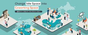 """コワーキングスペースで""""働き方をアップデート""""日本中から世界に10万店舗を目指すいいオフィスが株式投資型クラウドファンディングを開始!"""