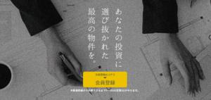 東京都港区の一棟ビルに50万円からスマホで投資が可能!第8号ファンド募集開始のお知らせ