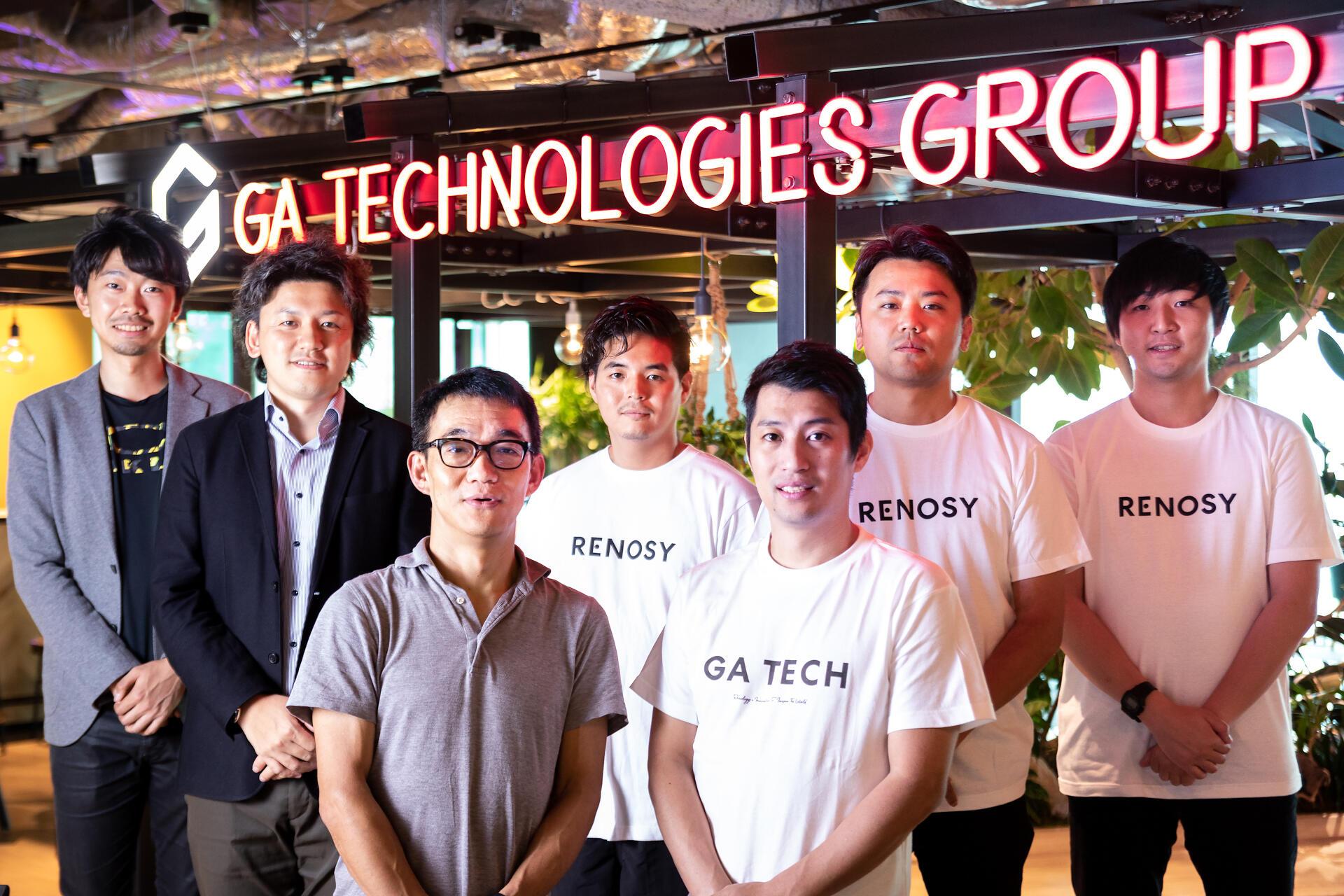 中古不動産流通プラットフォーム「RENOSY(リノシー)」とGoogleがデジタルマーケティングにおいて協業合意