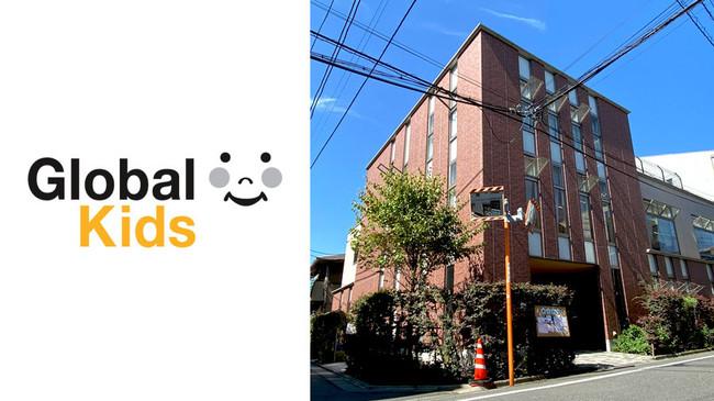 CREAL第33号ファンドは東京都品川区の認可保育所への投資『グローバルキッズ西大井園』