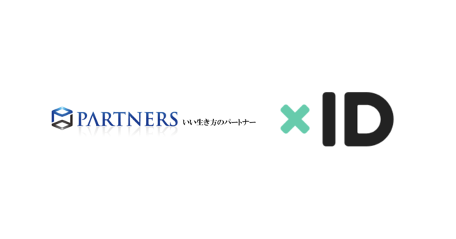 パートナーズとxID、不動産クラウドファンディング領域のDXで業務提携