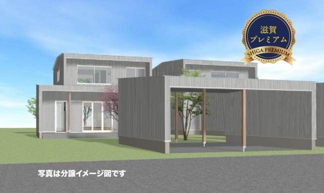 日本プロパティシステムズ の不動産小口化商品「わかちあいファンド5号」初めてとなるキャピタル型ファンドを12月24日から募集開始!