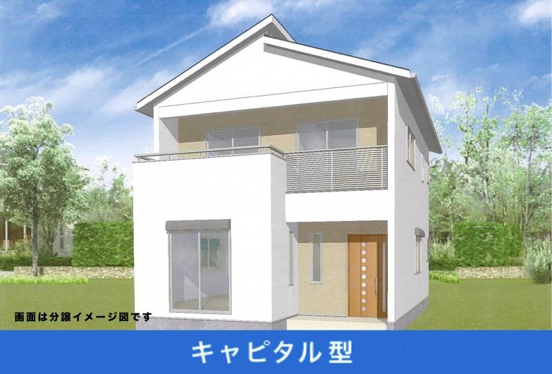 日本プロパティシステムズが1月28日から「わかちあいファンド6号」を募集開始。12月の5号速攻完売に続くキャピタル型不動産小口化商品の第2弾!