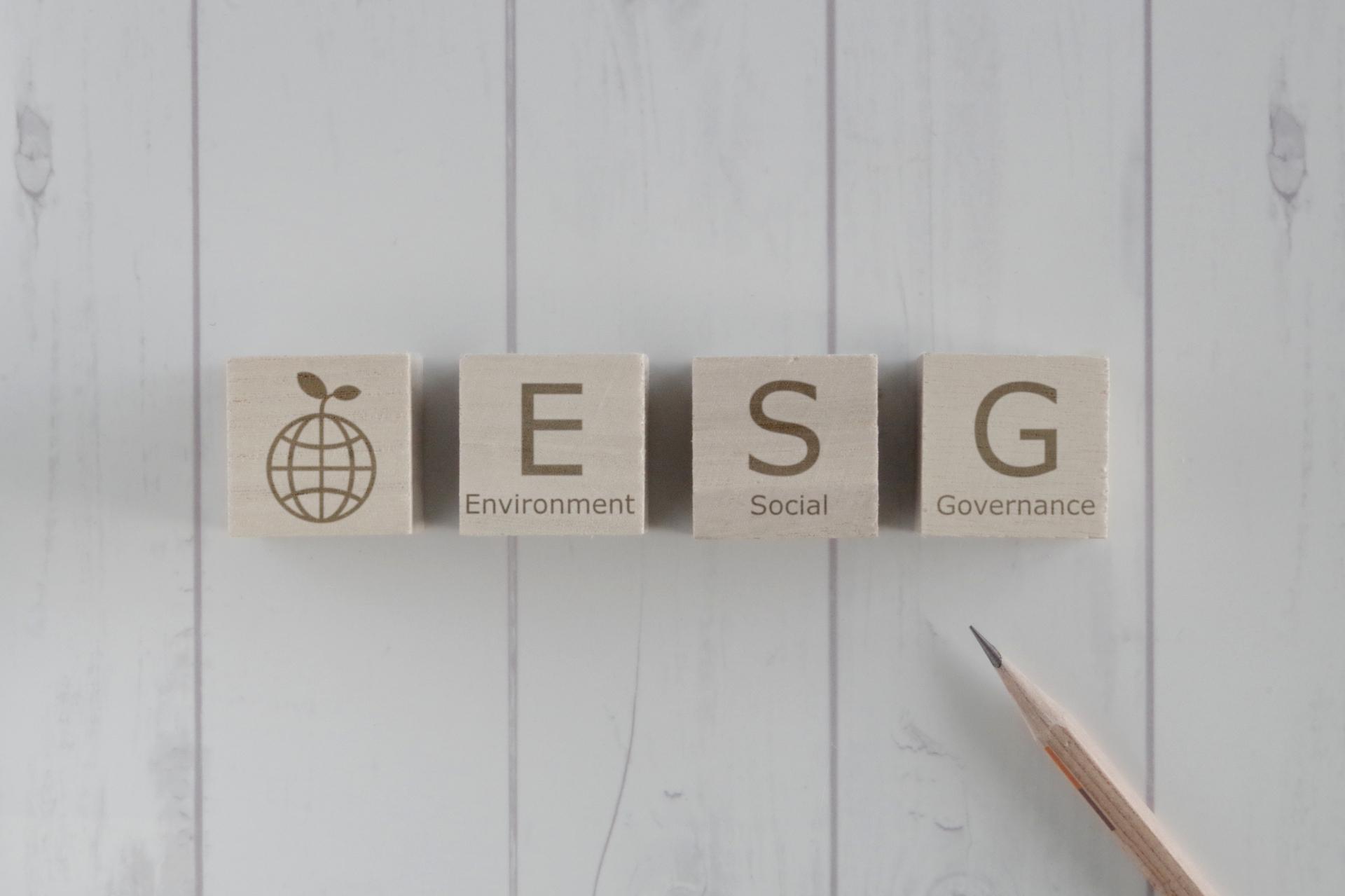 クラウドファンディングでESG投資!スマホから簡単社会貢献。