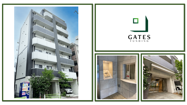 不動産投資型クラウドファンディング「GATES FUNDING」第1弾プロジェクト、7月12日(月)10時より募集開始