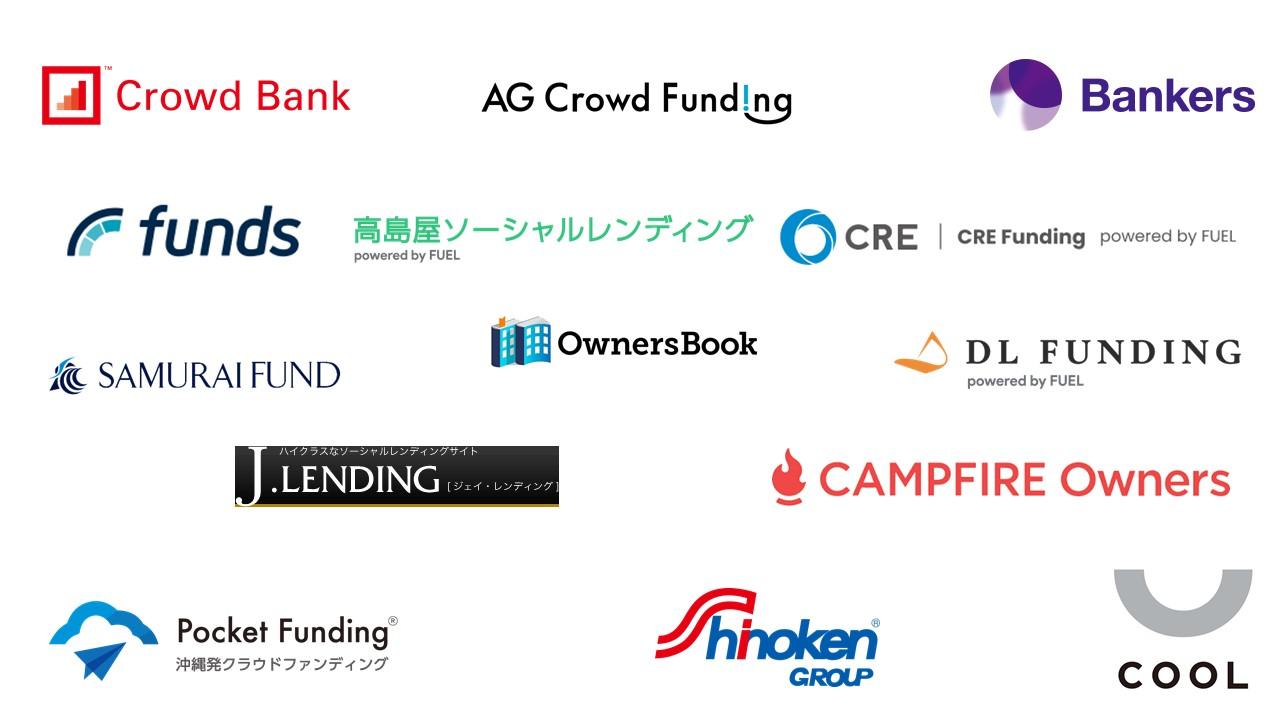 【2021年最新版】ソーシャルレンディング(融資型クラウドファンディング)サービス一覧